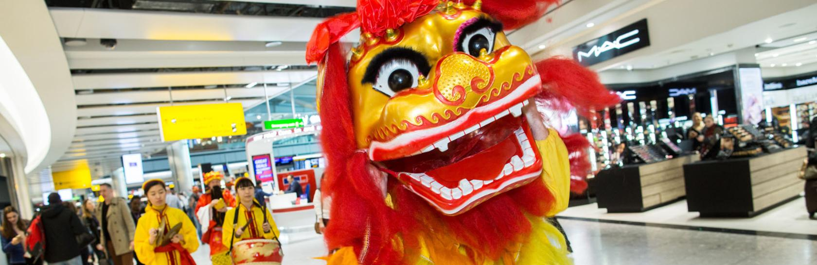 Lion Dancer in the Terminal